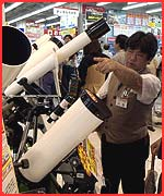 Buying a telescope to see Mars