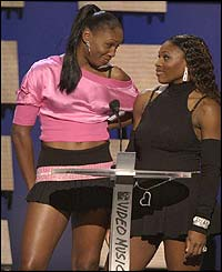 Tennis stars, sisters Venus and Serena Williams