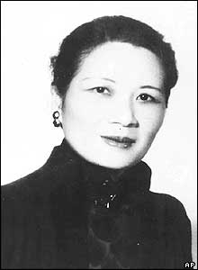 Madame Chiang Kai-shek, seen in this 1940 file photo