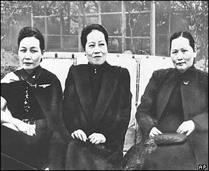 Madame Chiang Kai-shek, left, is seen with her sisters Ai-ling, centre, and Ching-ling right in 1942
