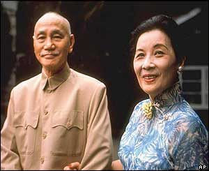 Generalissimo Chiang Kai-shek with his wife, Madame Chiang Kai-shek, 1964