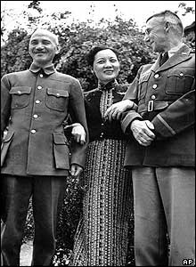 Chiang and his wife with Gen. Joseph W. Stilwell