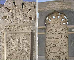 Calligraphy at Bagh-e Babur