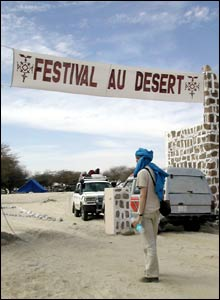 Gateway to the festival