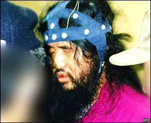 Asahara at the time of his arrest in 1995
