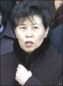 Shizue Takahashi, the wife of a subway worker killed in the 1995 attack,