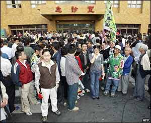 Chen supporters wait outside hospital for news