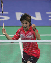 Cheng of Taipei celebrates badminton victory