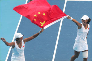 China's Li Ting (L) and Sun Tian Tian (R) win the women's tennis doubles title