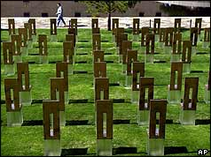 The Oklahoma bombing memorial garden