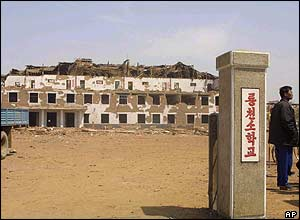 The exterior of the Ryongchon primary school which was wrecked in the blast