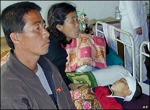 Injured child in hospital