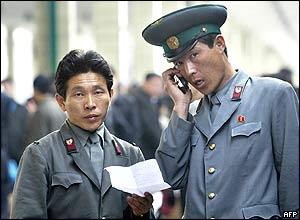 North Korean railway officials