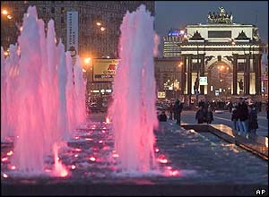 Fountains near triumphal arch, Moscow