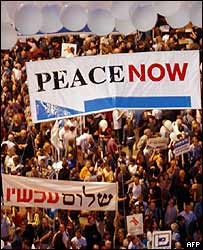 Israelis hold up Peace Now banner
