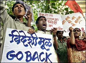 Members of the student wing of Bharatiya Janata Party (BJP) shout slogans