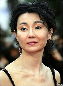Hong Kong actress Maggie Cheung arrives for the closing ceremony