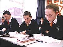 英國中學生
