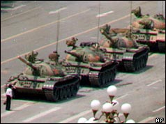 Photo of tanks at tianamen square