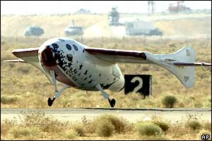 SpaceShipOne lands