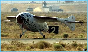 SpaceShipOne lands safely in the US