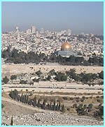 Jerusalem - with the Muslim shrine, the Dome of the Rock shining in the sun.