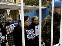 Relatives of Greek Cypriots missing since the invasion