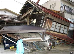 A house damaged in an earthquake in Japan
