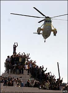 One of three helicopters landing in Ramallah