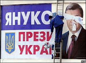 Yanukovych pre-election banner