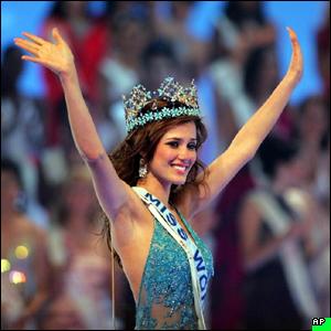ملكة جمال العالم::
