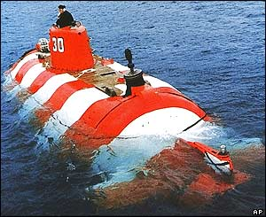 File photo of submersible of same type as one that got trapped