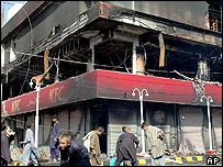KFC restaurant burned down in May 2005