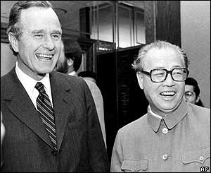 US Vice President George Bush and China's Premier Zhao Ziyang at a reception in Washington, 11  January 1984