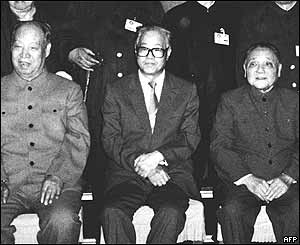 Former chairman of China's National Peoples Congress, Peng Zhen, (left) with former Communist Party head Zhao Ziyang and late leader Deng Xiaoping (right), 11 April 1987