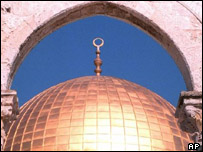 The top of the Dome of the Rock, Jerusalem