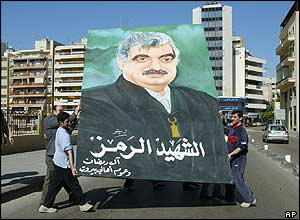 Post declaring Rafik Hariri a martyr being erected in Lebanese capital Beirut