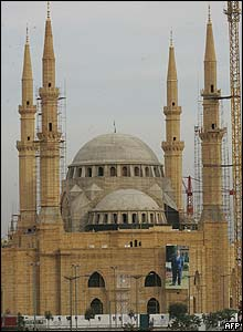 Muhammad Amin Mosque in Beirut