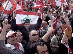 Beirut1