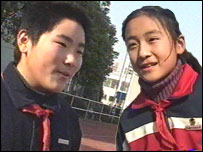 Fan Tian and Zhu Yan Yi
