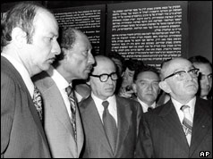 Egypt's President Sadat  (second from left) and Israel's Prime Minister Begin (centre)