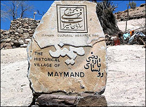 Sign carved from stone signalling entrance to village of Maymand in Iran