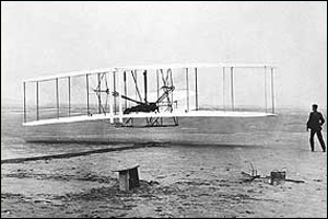 The first ever flight was in this airplane made by brothers Wilbur and Orville Wright. They called it Flyer.