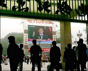 A giant screen outside a Beijing metro station shows Lien Chan speaking to an audience of students, April 29, 2005.