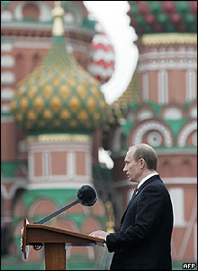 Russian President Vladimir Putin addresses the audience at the military parade