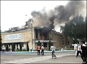 Protesters in the Uzbek town of Andijan