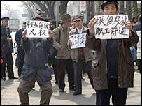 中國人權示威者(資料)