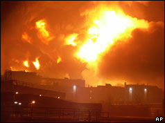 Fire at Buncefield oil depot