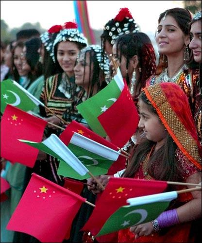 中国与巴基斯坦签署自由贸易协定