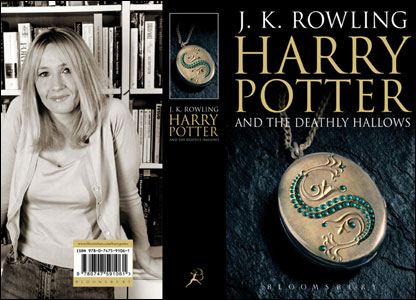The adult cover of Harry Potter and the Deathly Hallows